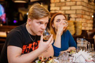 Мастер-класс по бренду виски The Glenlivet от бренд-амбассадора Александра Бакко, 28 февраля 2019 - Ресторан «Максимилианс» Красноярск - 20