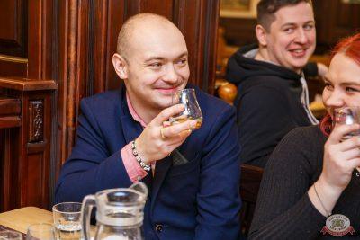 Мастер-класс по бренду виски The Glenlivet от бренд-амбассадора Александра Бакко, 28 февраля 2019 - Ресторан «Максимилианс» Красноярск - 23