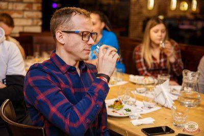 Мастер-класс по бренду виски The Glenlivet от бренд-амбассадора Александра Бакко, 28 февраля 2019 - Ресторан «Максимилианс» Красноярск - 25