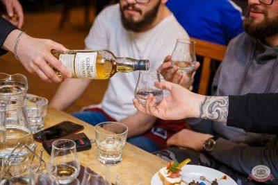 Мастер-класс по бренду виски The Glenlivet от бренд-амбассадора Александра Бакко, 28 февраля 2019 - Ресторан «Максимилианс» Красноярск - 29