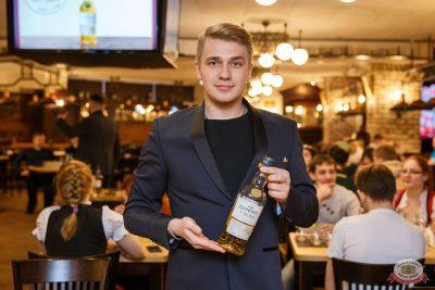 Мастер-класс по бренду виски The Glenlivet от бренд-амбассадора Александра Бакко, 28 февраля 2019 - Ресторан «Максимилианс» Красноярск - 30