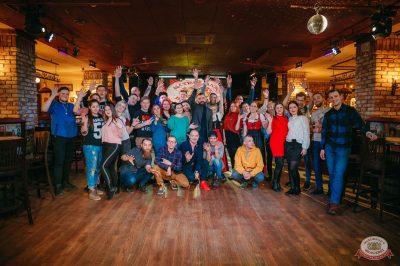 Мастер-класс по бренду виски The Glenlivet от бренд-амбассадора Александра Бакко, 28 февраля 2019 - Ресторан «Максимилианс» Красноярск - 32