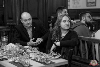 Мастер-класс по бренду виски The Glenlivet от бренд-амбассадора Александра Бакко, 28 февраля 2019 - Ресторан «Максимилианс» Красноярск - 4