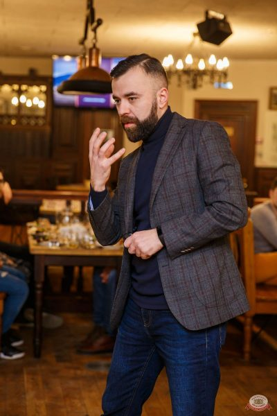 Мастер-класс по бренду виски The Glenlivet от бренд-амбассадора Александра Бакко, 28 февраля 2019 - Ресторан «Максимилианс» Красноярск - 7