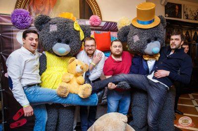 «Дыхание ночи»: «Teddy bear party», 1 марта 2019 - Ресторан «Максимилианс» Красноярск - 1