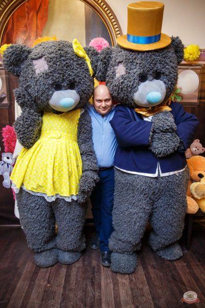 «Дыхание ночи»: «Teddy bear party», 1 марта 2019 - Ресторан «Максимилианс» Красноярск - 10