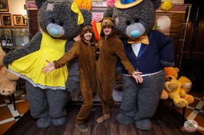 «Дыхание ночи»: «Teddy bear party», 1 марта 2019 - Ресторан «Максимилианс» Красноярск - 11