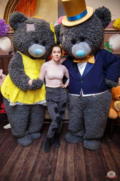«Дыхание ночи»: «Teddy bear party», 1 марта 2019 - Ресторан «Максимилианс» Красноярск - 12