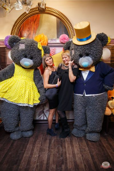 «Дыхание ночи»: «Teddy bear party», 1 марта 2019 - Ресторан «Максимилианс» Красноярск - 13