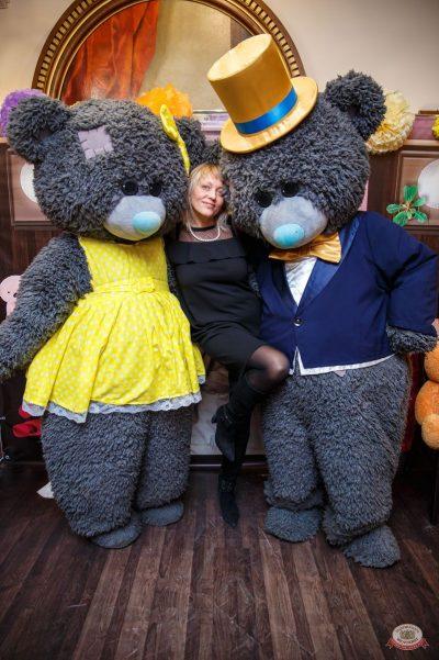 «Дыхание ночи»: «Teddy bear party», 1 марта 2019 - Ресторан «Максимилианс» Красноярск - 15