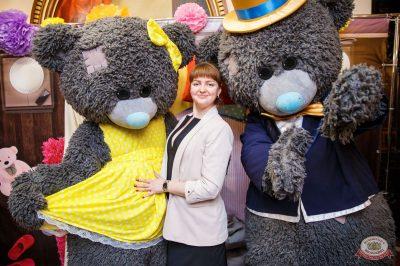 «Дыхание ночи»: «Teddy bear party», 1 марта 2019 - Ресторан «Максимилианс» Красноярск - 2