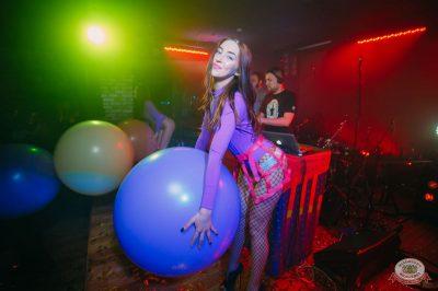 «Дыхание ночи»: «Teddy bear party», 1 марта 2019 - Ресторан «Максимилианс» Красноярск - 23