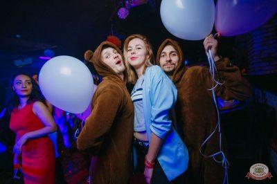 «Дыхание ночи»: «Teddy bear party», 1 марта 2019 - Ресторан «Максимилианс» Красноярск - 26
