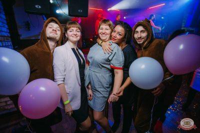 «Дыхание ночи»: «Teddy bear party», 1 марта 2019 - Ресторан «Максимилианс» Красноярск - 27