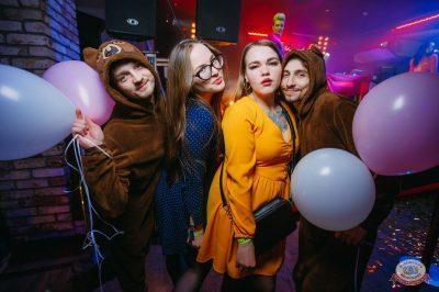 «Дыхание ночи»: «Teddy bear party», 1 марта 2019 - Ресторан «Максимилианс» Красноярск - 28