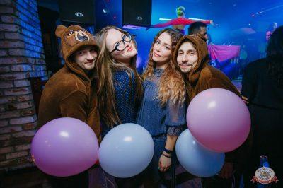 «Дыхание ночи»: «Teddy bear party», 1 марта 2019 - Ресторан «Максимилианс» Красноярск - 29
