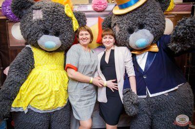 «Дыхание ночи»: «Teddy bear party», 1 марта 2019 - Ресторан «Максимилианс» Красноярск - 3