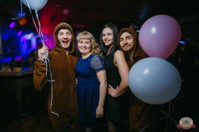 «Дыхание ночи»: «Teddy bear party», 1 марта 2019 - Ресторан «Максимилианс» Красноярск - 30