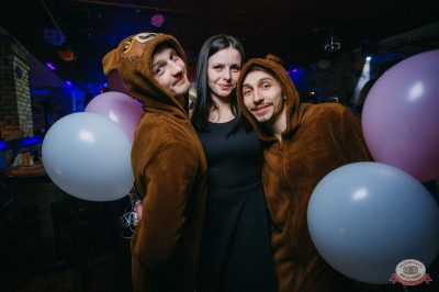 «Дыхание ночи»: «Teddy bear party», 1 марта 2019 - Ресторан «Максимилианс» Красноярск - 31