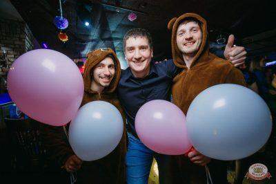 «Дыхание ночи»: «Teddy bear party», 1 марта 2019 - Ресторан «Максимилианс» Красноярск - 33