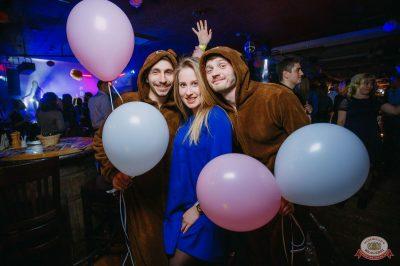 «Дыхание ночи»: «Teddy bear party», 1 марта 2019 - Ресторан «Максимилианс» Красноярск - 34