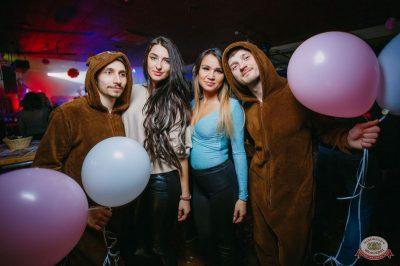 «Дыхание ночи»: «Teddy bear party», 1 марта 2019 - Ресторан «Максимилианс» Красноярск - 35