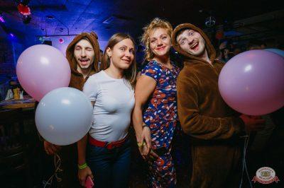 «Дыхание ночи»: «Teddy bear party», 1 марта 2019 - Ресторан «Максимилианс» Красноярск - 36