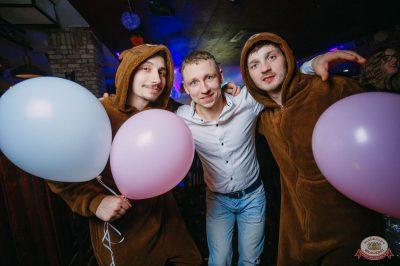 «Дыхание ночи»: «Teddy bear party», 1 марта 2019 - Ресторан «Максимилианс» Красноярск - 37