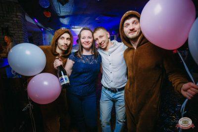 «Дыхание ночи»: «Teddy bear party», 1 марта 2019 - Ресторан «Максимилианс» Красноярск - 38