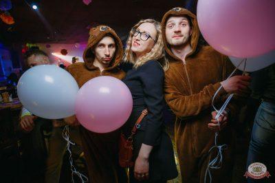 «Дыхание ночи»: «Teddy bear party», 1 марта 2019 - Ресторан «Максимилианс» Красноярск - 39