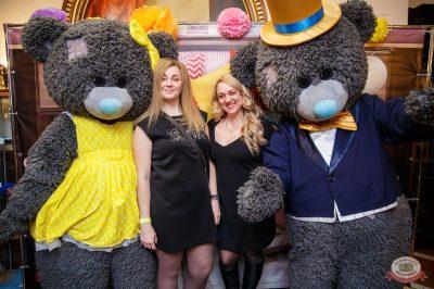 «Дыхание ночи»: «Teddy bear party», 1 марта 2019 - Ресторан «Максимилианс» Красноярск - 4