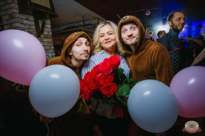 «Дыхание ночи»: «Teddy bear party», 1 марта 2019 - Ресторан «Максимилианс» Красноярск - 40