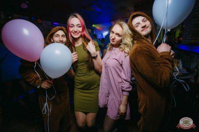 «Дыхание ночи»: «Teddy bear party», 1 марта 2019 - Ресторан «Максимилианс» Красноярск - 43