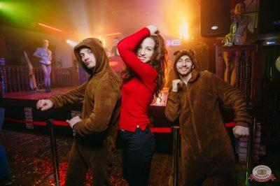 «Дыхание ночи»: «Teddy bear party», 1 марта 2019 - Ресторан «Максимилианс» Красноярск - 45