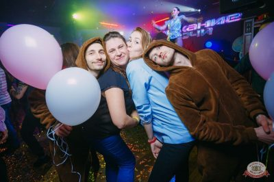 «Дыхание ночи»: «Teddy bear party», 1 марта 2019 - Ресторан «Максимилианс» Красноярск - 46