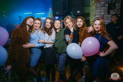 «Дыхание ночи»: «Teddy bear party», 1 марта 2019 - Ресторан «Максимилианс» Красноярск - 47
