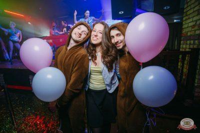 «Дыхание ночи»: «Teddy bear party», 1 марта 2019 - Ресторан «Максимилианс» Красноярск - 48