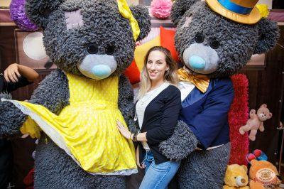 «Дыхание ночи»: «Teddy bear party», 1 марта 2019 - Ресторан «Максимилианс» Красноярск - 5