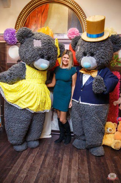 «Дыхание ночи»: «Teddy bear party», 1 марта 2019 - Ресторан «Максимилианс» Красноярск - 7