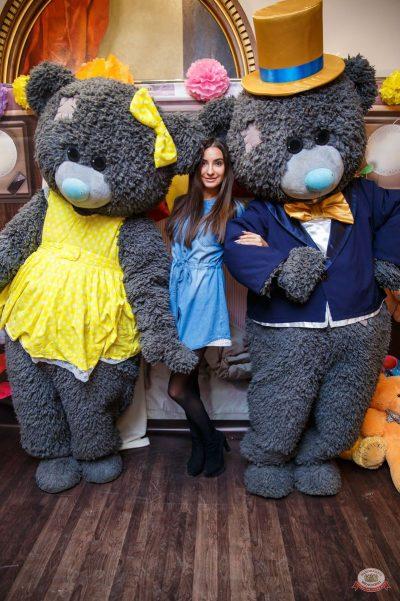 «Дыхание ночи»: «Teddy bear party», 1 марта 2019 - Ресторан «Максимилианс» Красноярск - 8