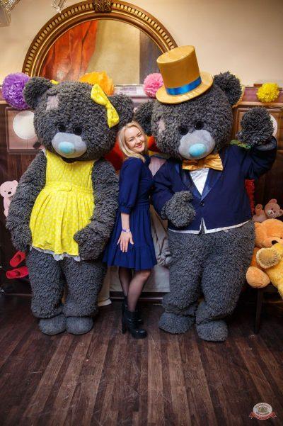 «Дыхание ночи»: «Teddy bear party», 1 марта 2019 - Ресторан «Максимилианс» Красноярск - 9
