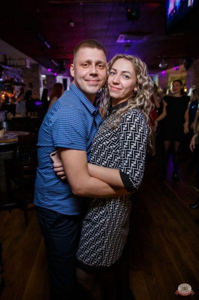 «Дыхание ночи»: Dj Рига (Москва), 2 марта 2019 - Ресторан «Максимилианс» Красноярск - 11