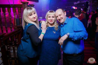 «Дыхание ночи»: Dj Рига (Москва), 2 марта 2019 - Ресторан «Максимилианс» Красноярск - 18