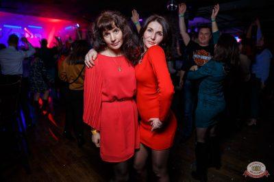 «Дыхание ночи»: Dj Рига (Москва), 2 марта 2019 - Ресторан «Максимилианс» Красноярск - 19