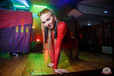 «Дыхание ночи»: Dj Рига (Москва), 2 марта 2019 - Ресторан «Максимилианс» Красноярск - 2