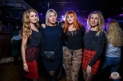 «Дыхание ночи»: Dj Рига (Москва), 2 марта 2019 - Ресторан «Максимилианс» Красноярск - 22