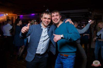 «Дыхание ночи»: Dj Рига (Москва), 2 марта 2019 - Ресторан «Максимилианс» Красноярск - 25