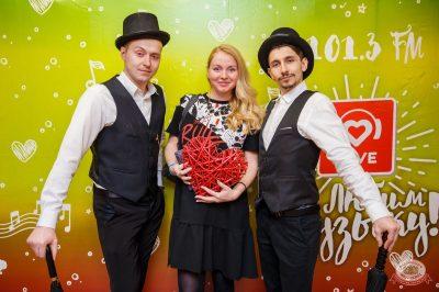 Вечеринка Love Power, 9 марта 2019 - Ресторан «Максимилианс» Красноярск - 1