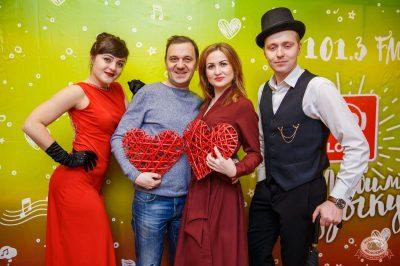 Вечеринка Love Power, 9 марта 2019 - Ресторан «Максимилианс» Красноярск - 12