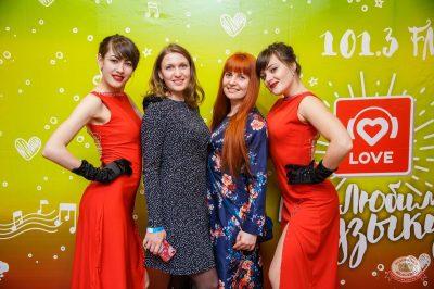 Вечеринка Love Power, 9 марта 2019 - Ресторан «Максимилианс» Красноярск - 13